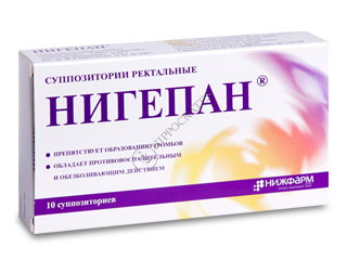 Cantalin Micro инструкция на русском - фото 6