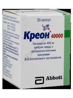 Kreon 40000
