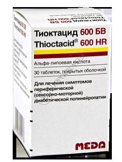 Тиоктацид 600 HR