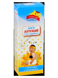 Eliksir crema-balsam pentru copii sub scutec Aloe Vera + Galbenele
