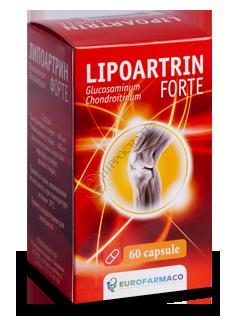 Липоартрин  Форте