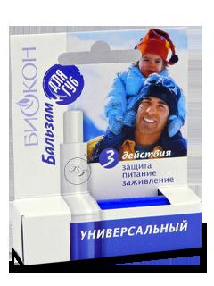 Biokon balsam pentru buze universal