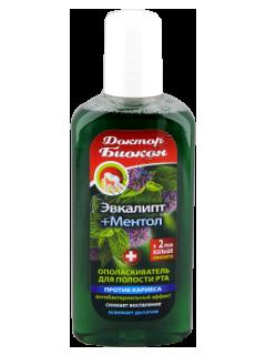 Biokon Doktor Biokon apa de gura eucalipt si mentol
