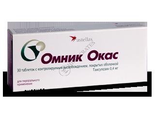 Omnic Ocas