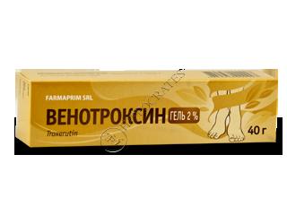 венотроксин инструкция - фото 6