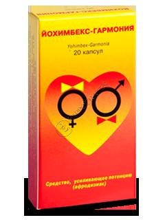 Yohimbex-Garmonia