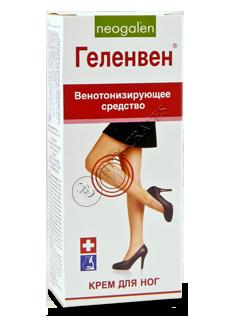 Gelenven crema pentru picioare