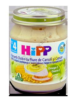 HIPP Piure Porumb cu cartof si curcan (4 luni)