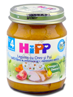 HIPP Piure cu Orez si legume (4 luni)