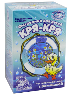 Fitobaie pentru copii Kria-Kria №2 cu musetel