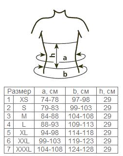 Пояс 9509-AM мед. эластичный согревающий