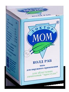 Doktor Mom Cold Rub