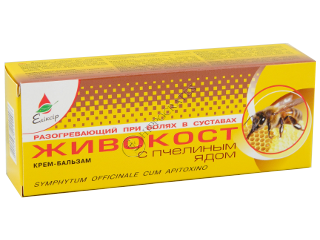 Эликсир Живокост с пчелиным ядом крем-бальзам разогревающий