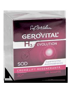 Геровитал H3 Evolution ночной регенерирующий крем-лифтинг (30+) 50 мл