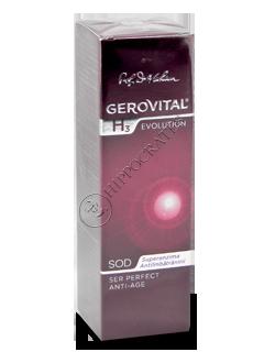 Геровитал H3 Evolution идеальная антивозрастная сыворотка (45+) 15мл