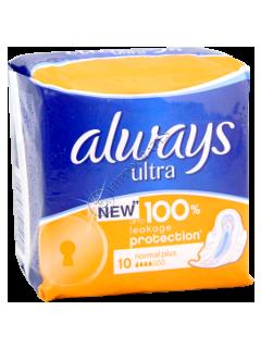 Always Ultra Plus