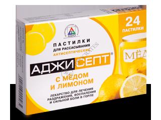 Аджисепт Мед и Лимон