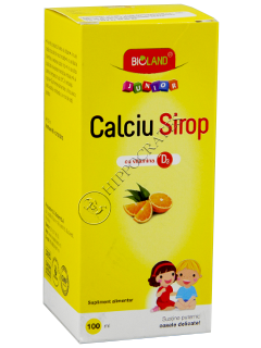Кальций Д3 сироп