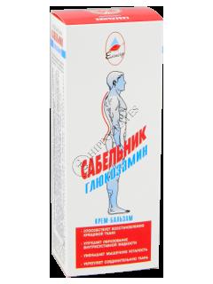 Eliksir Sapte-degete cu Glucozamina crema-balsam antiinflamtoare
