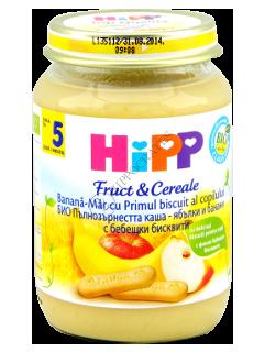 HIPP Piure Mar, banana  (5 luni)