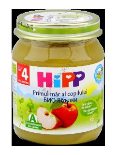 HIPP Piure de fructe Primul mar al copilului (4 luni)