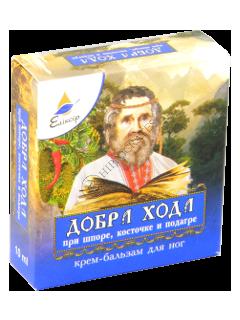Eliksir DOBRA HODA crema-balsam pentru picioare pentru pinten osos şi gută