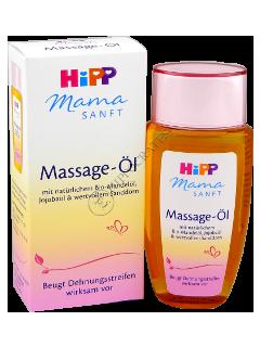 ХИПП MamaSanft Масло от растяжек для беременных