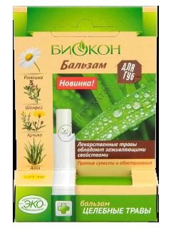 Biokon balsam pentru buze Ierburi curative