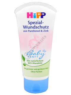 HIPP crema sub scutec cu panthenol + zinc 75 ml /9655/