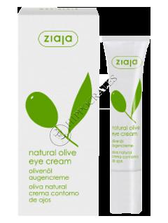 Зиажа Natural Olive крем вокруг глаз  15 мл