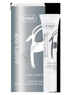 Зиажа Goat`s milk крем вокруг глаз для сухой кожи