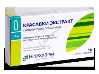 Atorlip-5 5 mg Proven Atorlip-5 OTC - xn--alltomln