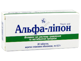 Alfa-lipon