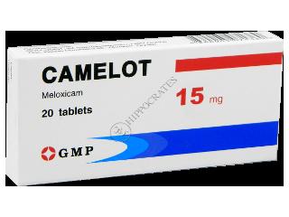 Камелот лекарство инструкция