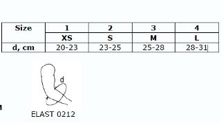 Повязка 0212 неопрен для фиксации локтевого сустава