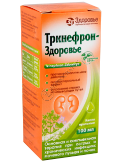Trinefron-Zdorovie