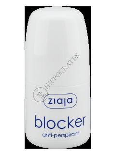 Ziaja Deodorant anti-perspirant Blocker