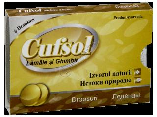 Куфсол Лимон и Имбирь