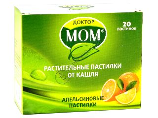 Doktor Mom orang