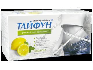 Тайфун фиточай для похудения Лимон