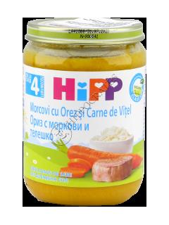 HiPP Piure Supa de legume cu carne de vitel