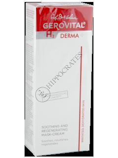 Геровитал H3 Derma+ крем-маска успокаивающая регенерирующая 50 мл