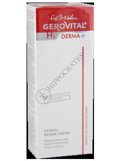 Геровитал H3 Дерма+ крем регенерирующий 50 мл