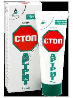 Eliksir Stop - Artrita crema-balsam