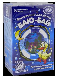 Fitobaie pentru copii Baiu-Bai calmanta cu cimbrisor