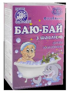 Fitobaie pentru copii Baiu-Bai calmanta cu salvie