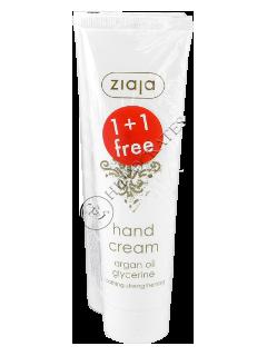 Зиажа Natural Argan Oil. Крем для рук +Крем для рук