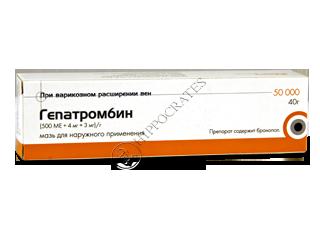 Cantalin Micro инструкция на русском - фото 7