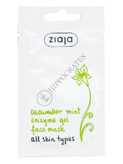 Зиажа Cucumber Mint enzyme  маска для лица 7 мл