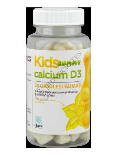 Кидс Gummy Calcium D3  жевательные мишки